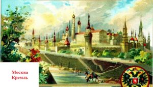 moskva-kreml-19-vek