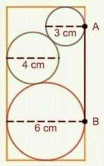Какай периметр у этого прямоугольника?