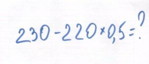 Пример с факториалом